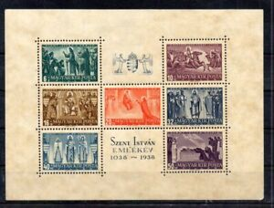 OLD BLOCK OF HUNGARY 1938 # BL 4 MNH ST .STEWEN