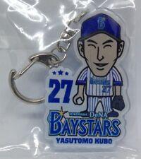 Japan Baseball Yokohama DeNA BayStars Acrylic Keychain - YASUTOMO KUBO