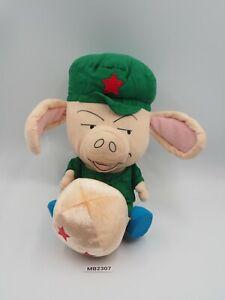 "Oolong Pig Dragon Ball Z MB2307 Banpresto 2004 Plush 10"" Toy Doll japan"