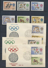 XC41759 Morocco 1968 sports olympics good FDC's used