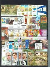 @SALE! Israel 2005 MNH Tabs & Sheets Complete Year Set