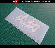 KODO : SOUL OF MOTION 魂動 Mazda Car Decal vinyl Sticker
