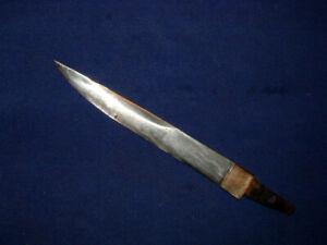 [SMB23] Japanese Samurai Sword:  Mumei Tanto Blade