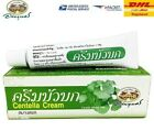 Centella Asiatica  Gotu Kola  Stretch marks Scar Wound Burn Herbal Cream 10 g.