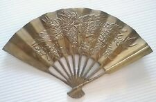 Vintage Chinese Solid Brass Peacock Decorative Fan Wall Decor