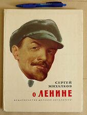 Sergey Mikhalkov About Lenin illustrated 1980 Сергей Михалков о Ленине стихи