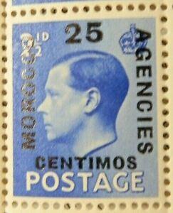 MOROCCO AGENCIES 1936-37 SG163 KEVIII 25c. OVERPRINT ON 2½d. BRIGHT BLUE  -  MNH