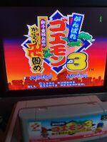 Ganbare Goemon 3 Konami Nintendo Super Famicom  SFC SNES Tested  Action JAPAN