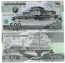 KOREA 500 WON 2007 UNC P 44 b