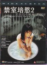 The Perfect Education 2 40 Days of Love DVD Yasuhito Hida Naoto Takenaka NEW R0