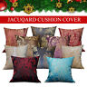 "New Jacquard Cushion Covers OR Filled Cushions 18""x18"" Decorative Floral Pillows"