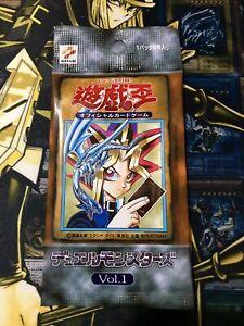 YU-GI-OH! OCG Duel Monsters Volume 1 Pack | 20th Anniversary Volume 1 Edition