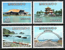 Taiwan (Republic of China) -1974- Taiwan Scenery - MNH Set of 4 - Scott #1879-82