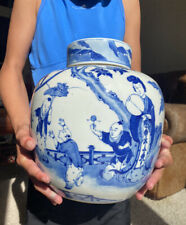 A large 19th century Chinese blue and white jar and cover