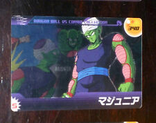 DRAGON BALL Z GT DBZ MORINAGA WAFER CARD CARDDASS NOT PRISM CARTE 340 JAPAN NM
