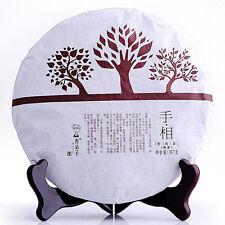 357g cake ShuDaiZi ripe puerh tea puer tea cooked black tea ShouXiang Year 2012