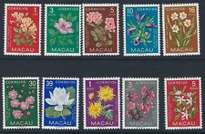 FLOWERS: MACAO 1953 Flowers set SG 458-67 MNH