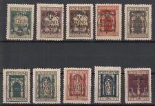 FIUME 1924 LOTTO 10 NUOVI DELLA SERIE 202/13 MNH**SCRITTA REGNO D'ITALIA  MNH**