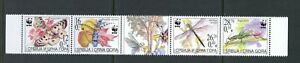 Y690 Serbie 2004 Insectes Papillons Folded-Once Bande MNH