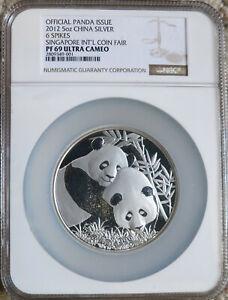 2012 China 5 oz. Silver Panda Singapore Coin Fair NGC PF 69 Ultra Cameo