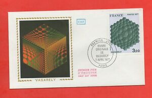 FDC 1977 - VASARELY   (1038)