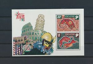 LO41336 Singapore stamp expo lunar new year good sheet MNH