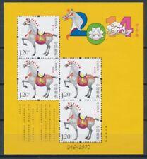 Postfrische Briefmarken aus China mit Pferde-Motiv