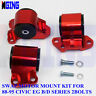 Motor Mount Swap For Honda Civic EG D Series B Series Engine 62A 2 Bolts 62 RED