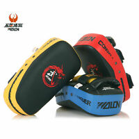 PU Leather Strike Shield Curved Training Punch Mitt Thai Kick Foot Target
