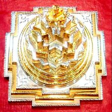 Shree Yantra / Meru Shri Yantra