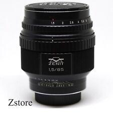 Zenit Helios 40-2 85mm f/1.5 Mc lens for Nikon Zenit Zenitar NEW LENS DESIGN