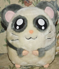 "Hamtaro 6"" Plush Coin Bank by Street Players White + gray with pink ears Plush"
