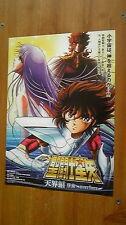 SAINT SEIYA 2004 OVERTURE POSTER B5 SIZE CHIRASHI SHINGO ARAKI ANIME KURUMADA