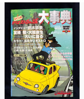Very Rare Lupin III The Castle of Cagliostro Dictionary Book JAPAN F/S