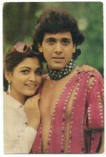 Bollywood actors Khushboo Khushbu & Govinda - Rare  postcard post card