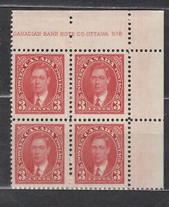 1937 #233 3¢ KING GEORGE VI MUFTI ISSUE UPPER RIGHT PLATE BLOCK #8 F-VF