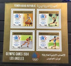 YEMEN ARAB REPUBLIC. SOUVENIR SHEET, 1984 LOS ANGELES OLYMPIC GAMES. MNH