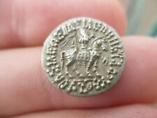 DRACHME ARGENT Empire Scythe, Azès II (35-5 av J-C) PAKISTAN