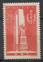 Francia 1938 Yv. 395 Nuovo * 100% 55 c, monumento