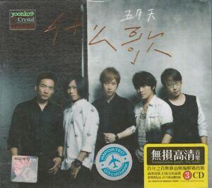 Mayday  五月天  什么歌 + Greatest Hits 3 CD 52 Songs 24K Gold Disc