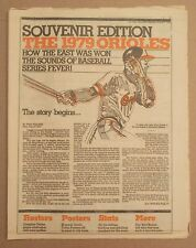 Baltimore Orioles 1979 World Series The News American Newspaper Souvenir Edition