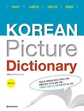NEW Korean Picture Dictionary(Korean edition) / Spanish / French / German