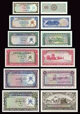 SULTANATE OF MUSCAT AND OMAN COPY LOT A (1970)  - Reproductions