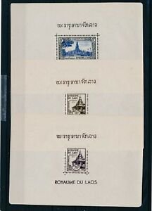 [G42999] Laos 1952 3 good sheets Very Fine MNH