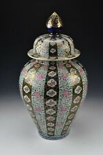 Large Japanese Meiji Period Porcelain Covered Imari Ginger Jar