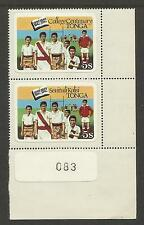 TONGA 1982 COLLEGE CENTENARY RUGBY UNION PAIR Lower Right CORNER MNH