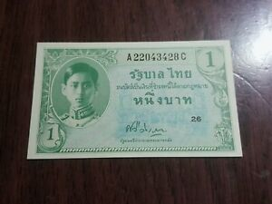 Thailand King Rama 8 One Baht 1946 (UNC)