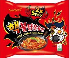 SAMYANG (2X SPICY HOT) CHICKEN RAMEN NOODLES - HALAL (1 Packet)*Quick Delivery*