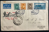 1931 Port Said Egypt first Flight Airmail Cover FFC To Athens Greece