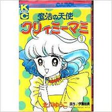 Art Book Creamy Mami manga #1